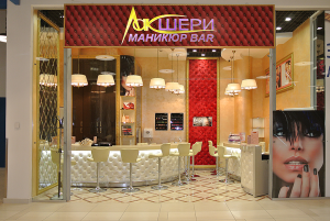 manikur_bar_luxury_6_t1.png