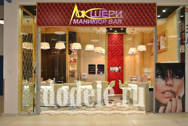 manikur_bar_luxury_6.png